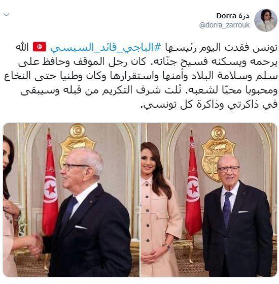 مشاهير-تونس-5-1