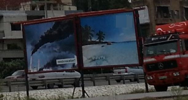 Music Nation - Tourism - Lebanon (3)
