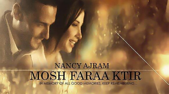 Music Nation - Nancy Ajram (3)