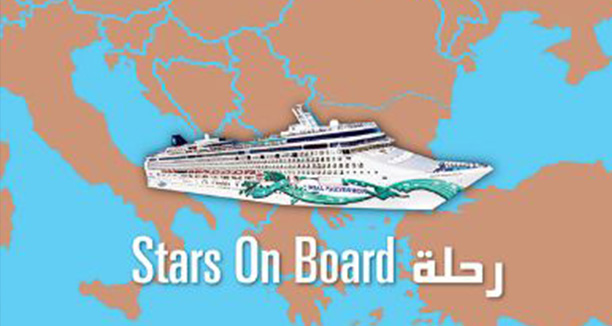 Stars On Board 3