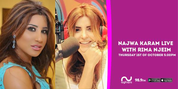Music Nation - Najwa Karam - Rima Njeim - Guest - Awa2el Program - Aghani Aghani Radio (1)