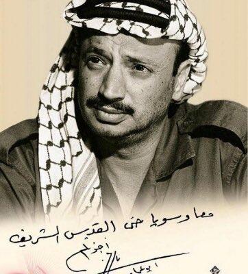 Music Nation - Mohammed Assaf - Yasser Arafat - News (1)