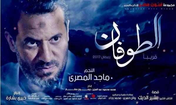 Music Nation - Majed Al Masri - News (1)
