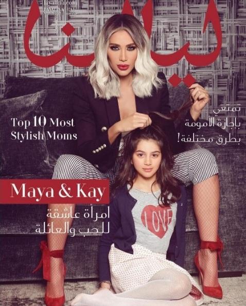 Music Nation - Maya Diab & Her Daughter Kay (1)