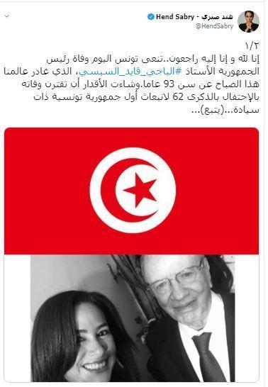 مشاهير-تونس-3-1